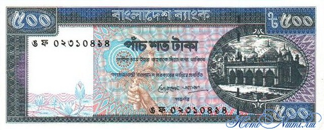 http://homonumi.ru/pic/n/Bangladesh/P-30-f.jpg