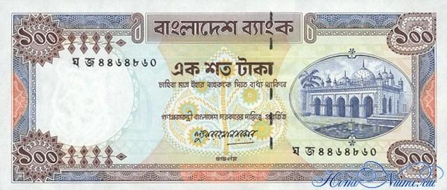 http://homonumi.ru/pic/n/Bangladesh/P-31b-f.jpg