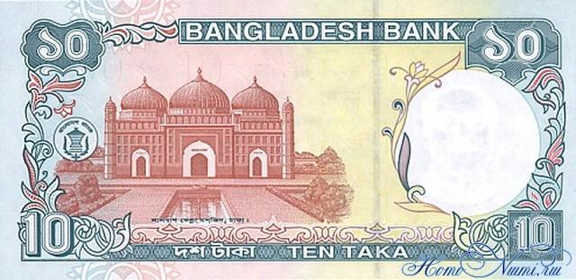 http://homonumi.ru/pic/n/Bangladesh/P-32-b.jpg