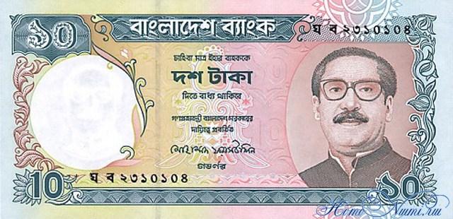 http://homonumi.ru/pic/n/Bangladesh/P-32-f.jpg
