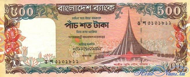 http://homonumi.ru/pic/n/Bangladesh/P-34-f.jpg