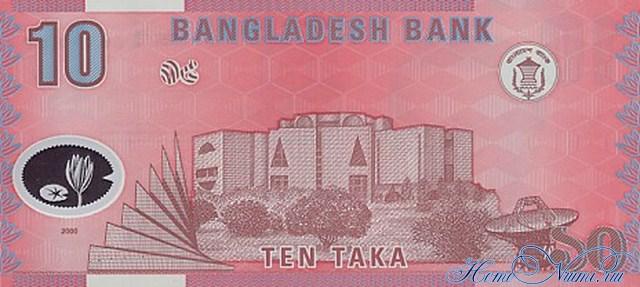 http://homonumi.ru/pic/n/Bangladesh/P-35-b.jpg