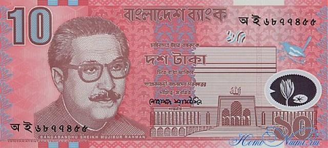 http://homonumi.ru/pic/n/Bangladesh/P-35-f.jpg