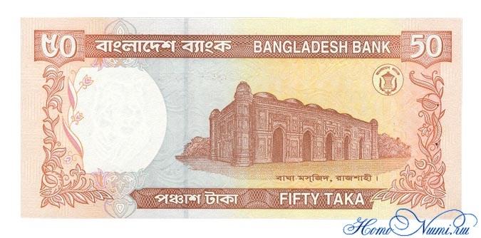 http://homonumi.ru/pic/n/Bangladesh/P-36-b.jpg