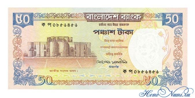 http://homonumi.ru/pic/n/Bangladesh/P-36-f.jpg