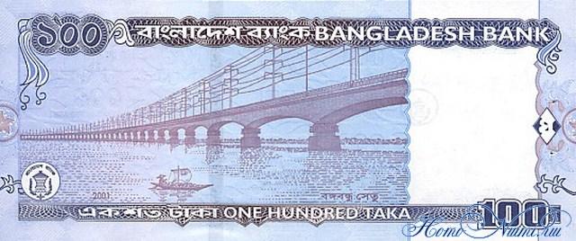 http://homonumi.ru/pic/n/Bangladesh/P-37-b.jpg