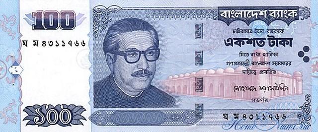 http://homonumi.ru/pic/n/Bangladesh/P-37-f.jpg