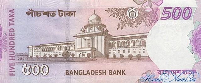 http://homonumi.ru/pic/n/Bangladesh/P-38-b.jpg
