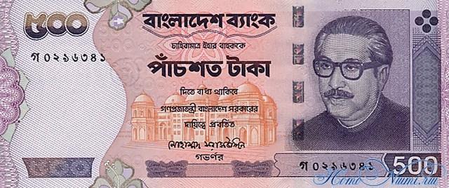 http://homonumi.ru/pic/n/Bangladesh/P-38-f.jpg