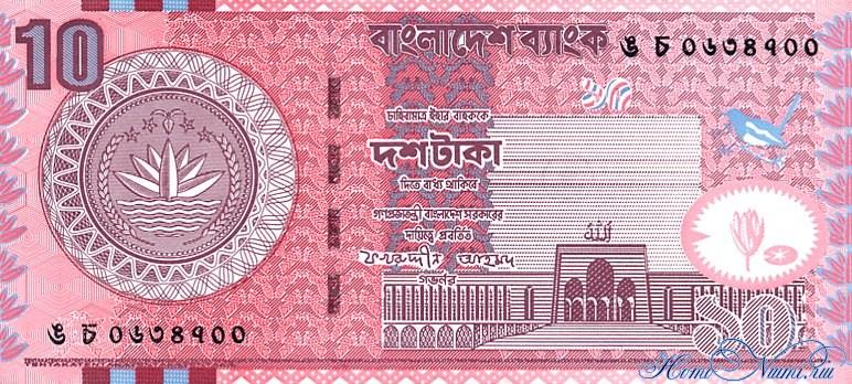 http://homonumi.ru/pic/n/Bangladesh/P-39-f.jpg