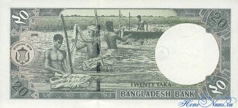 http://homonumi.ru/pic/n/Bangladesh/P-40-b.jpg