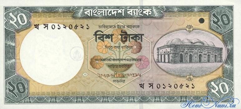 http://homonumi.ru/pic/n/Bangladesh/P-40-f.jpg