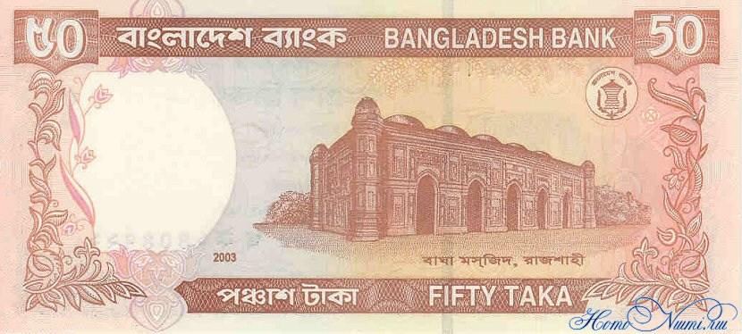 http://homonumi.ru/pic/n/Bangladesh/P-41-b.jpg