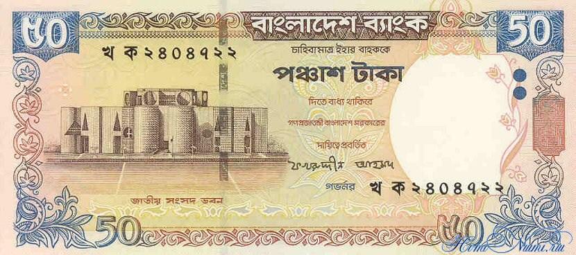 http://homonumi.ru/pic/n/Bangladesh/P-41-f.jpg