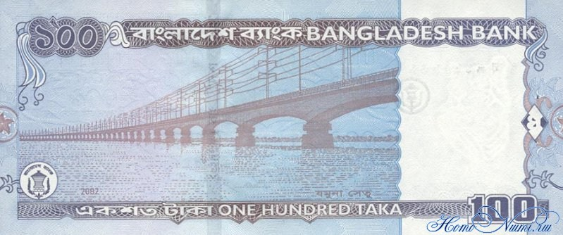 http://homonumi.ru/pic/n/Bangladesh/P-42-b.jpg