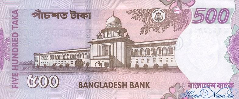 http://homonumi.ru/pic/n/Bangladesh/P-43-b.jpg
