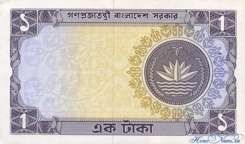 http://homonumi.ru/pic/n/Bangladesh/P-5a-b.jpg