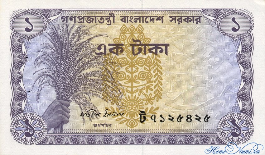 http://homonumi.ru/pic/n/Bangladesh/P-5a-f.jpg