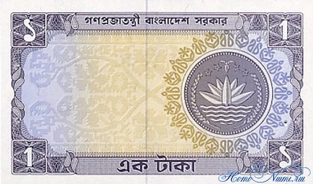 http://homonumi.ru/pic/n/Bangladesh/P-5b-b.jpg