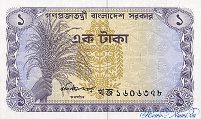 http://homonumi.ru/pic/n/Bangladesh/P-5b-f.jpg