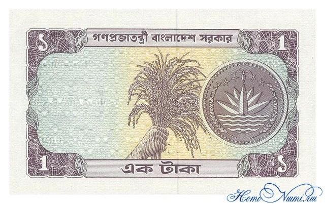 http://homonumi.ru/pic/n/Bangladesh/P-6-b.jpg