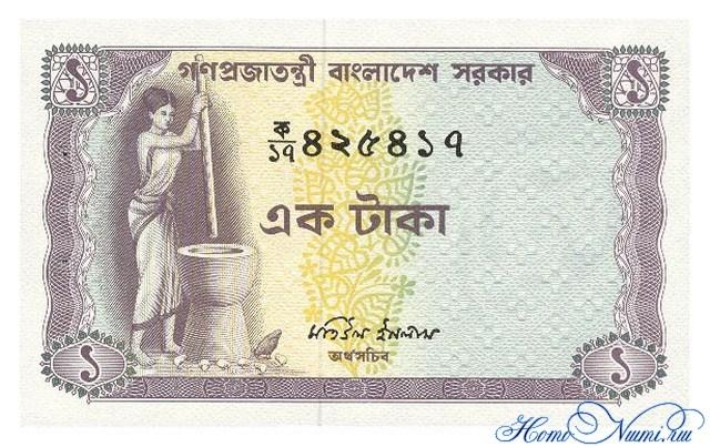 http://homonumi.ru/pic/n/Bangladesh/P-6-f.jpg
