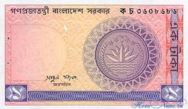 http://homonumi.ru/pic/n/Bangladesh/P-6A-f.jpg