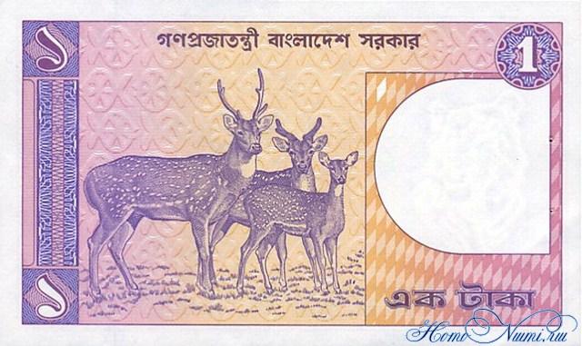 http://homonumi.ru/pic/n/Bangladesh/P-6Ba-b.jpg