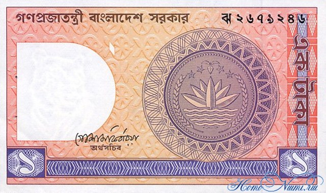 http://homonumi.ru/pic/n/Bangladesh/P-6Ba-f.jpg