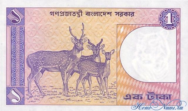 http://homonumi.ru/pic/n/Bangladesh/P-6Bb-b.jpg