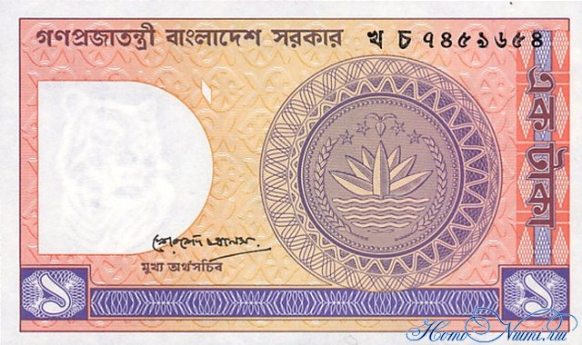 http://homonumi.ru/pic/n/Bangladesh/P-6Bb-f.jpg