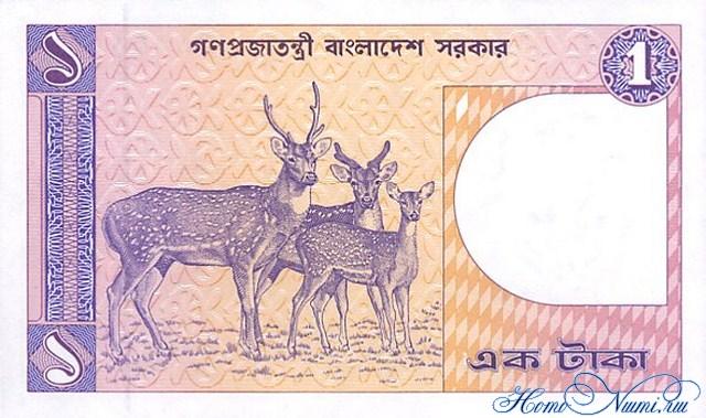 http://homonumi.ru/pic/n/Bangladesh/P-6Bc-b.jpg
