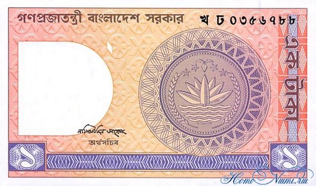 http://homonumi.ru/pic/n/Bangladesh/P-6Bc-f.jpg