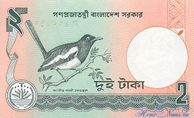 http://homonumi.ru/pic/n/Bangladesh/P-6C-b.jpg