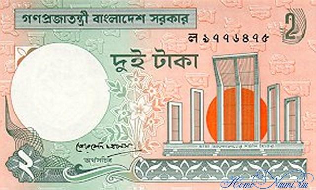 http://homonumi.ru/pic/n/Bangladesh/P-6C-f.jpg