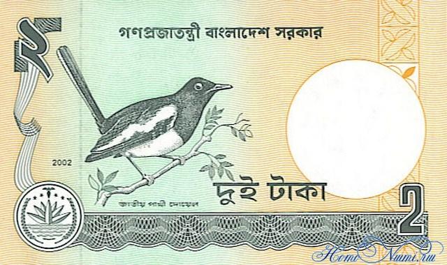 http://homonumi.ru/pic/n/Bangladesh/P-6Ce-b.jpg