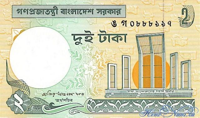 http://homonumi.ru/pic/n/Bangladesh/P-6Ce-f.jpg