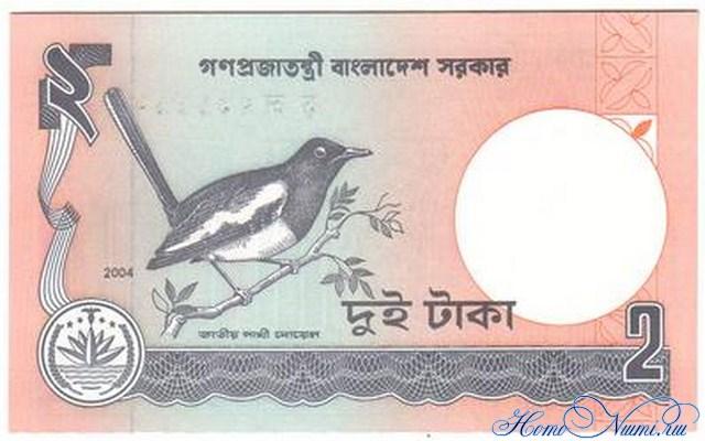 http://homonumi.ru/pic/n/Bangladesh/P-6Cg-b.jpg