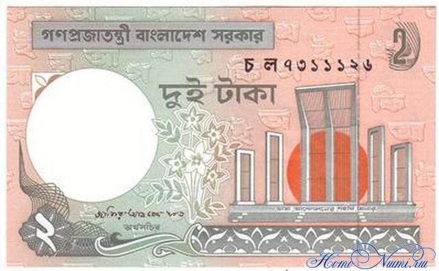 http://homonumi.ru/pic/n/Bangladesh/P-6Cg-f.jpg