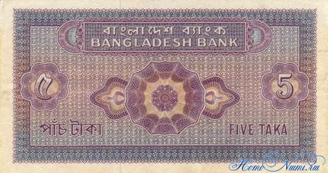 http://homonumi.ru/pic/n/Bangladesh/P-7-b.jpg