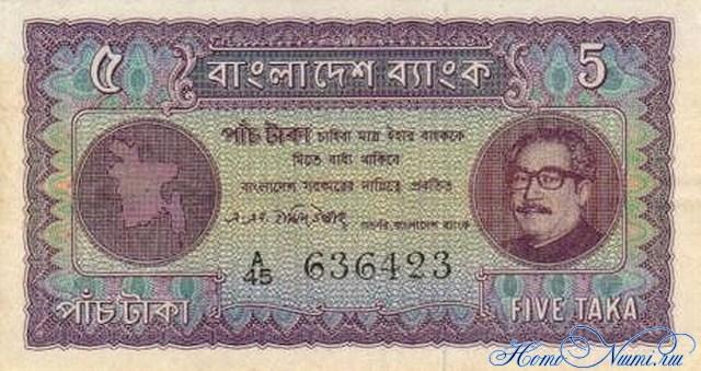 http://homonumi.ru/pic/n/Bangladesh/P-7-f.jpg