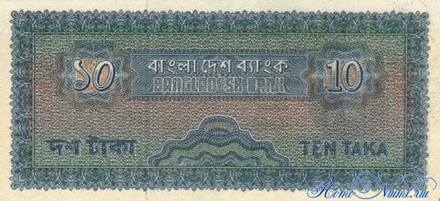http://homonumi.ru/pic/n/Bangladesh/P-8-b.jpg
