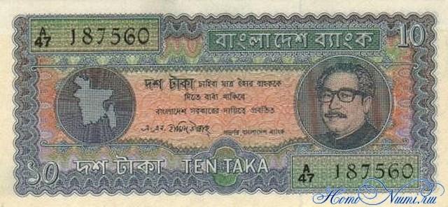 http://homonumi.ru/pic/n/Bangladesh/P-8-f.jpg