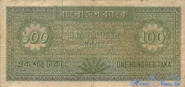 http://homonumi.ru/pic/n/Bangladesh/P-9-b.jpg