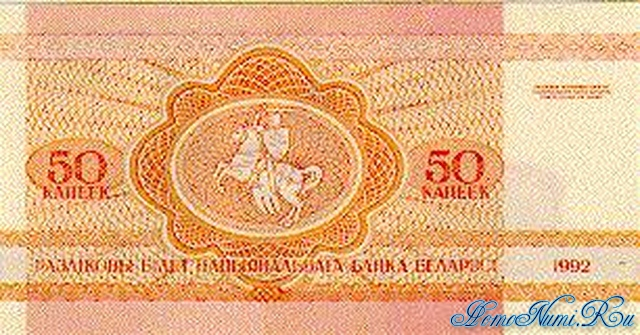http://homonumi.ru/pic/n/Belarus/P-1-b.jpg