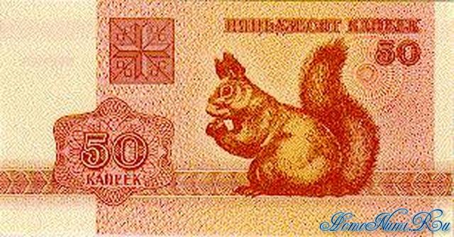 http://homonumi.ru/pic/n/Belarus/P-1-f.jpg