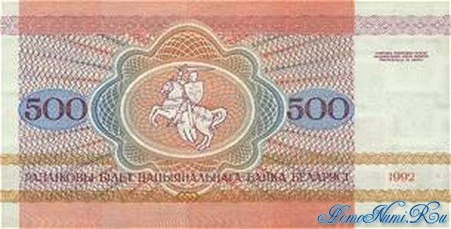 http://homonumi.ru/pic/n/Belarus/P-10-b.jpg