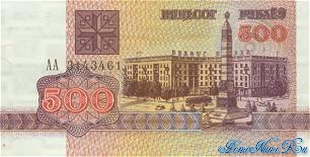 http://homonumi.ru/pic/n/Belarus/P-10-f.jpg