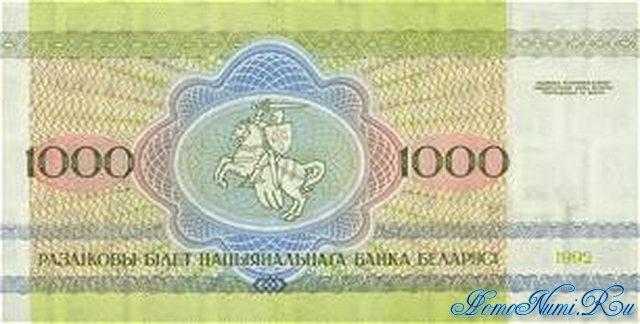 http://homonumi.ru/pic/n/Belarus/P-11-b.jpg