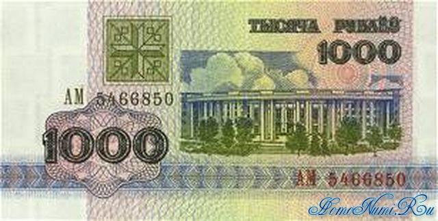 http://homonumi.ru/pic/n/Belarus/P-11-f.jpg